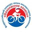 Безопасное колесо-2020